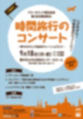 2nd concert.jpg