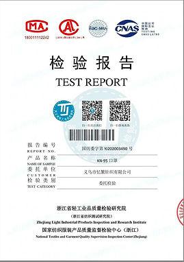 TEST1-1.jpg
