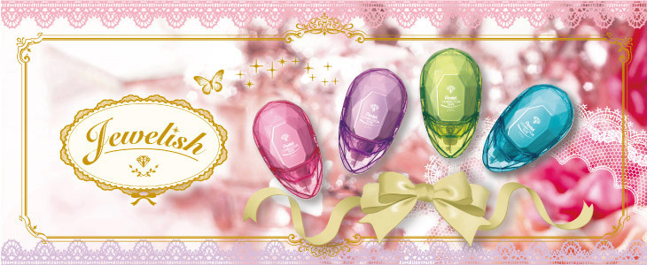 Jewelish Correction tape