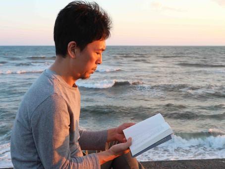 【イベント】アサノタカオ随筆集『読むことの風』刊行記念トークイベント@神奈川