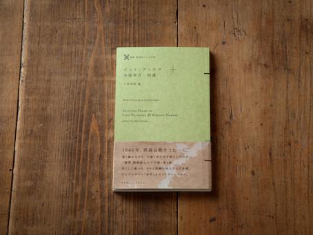 【イベント】瀬戸内アートブックフェアに出展します