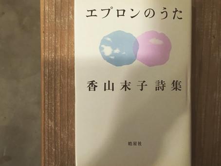 【イベント】やわらかくひろげる ハンセン病文学を読む 第4回@東京