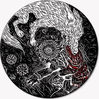 Labirinto - Kadjwynh LP