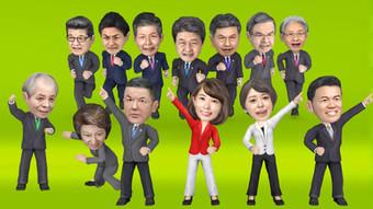 2019ZERO選挙