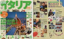 2012_japan