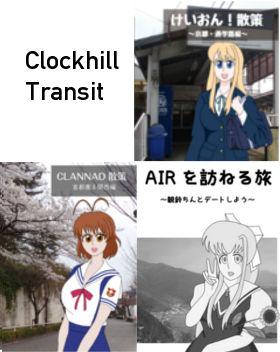 clockhill.jpg