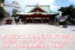 3_top完成.jpg