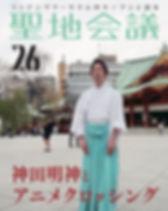 26_hyoshi_s.jpg