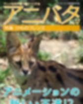 cover_hyo1.jpg