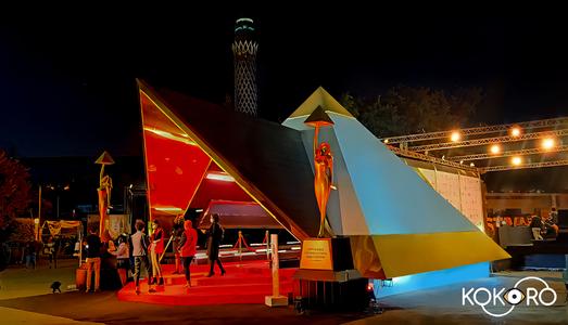 The 42nd Cairo International Film Festival