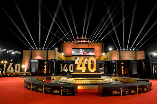40th Cairo International Film Festival