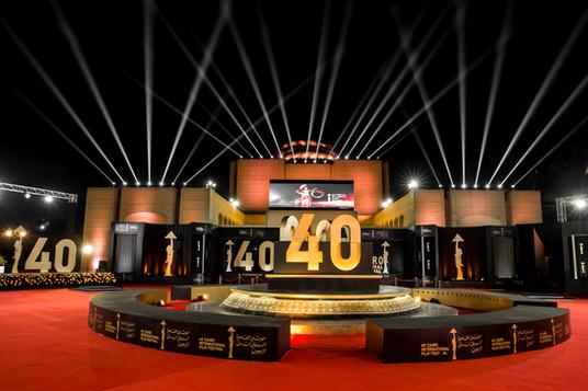 40th Cairo International Film Festival
