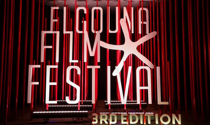 Gouna Film Festival 2019