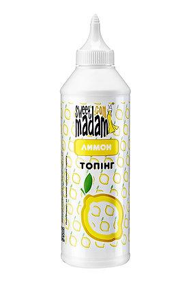 Топпинг Лимон 600 г.