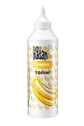 Топінг Банан 600 г.