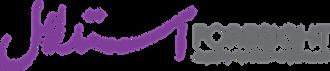 Foresight Communications Consultancy Qatar