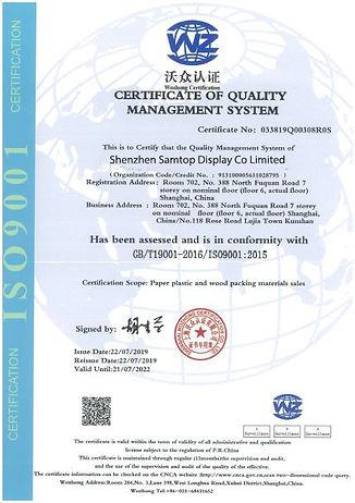 ISO-9001 certification.jpg