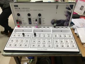 E-cig & Vape Acrylic Display Cases