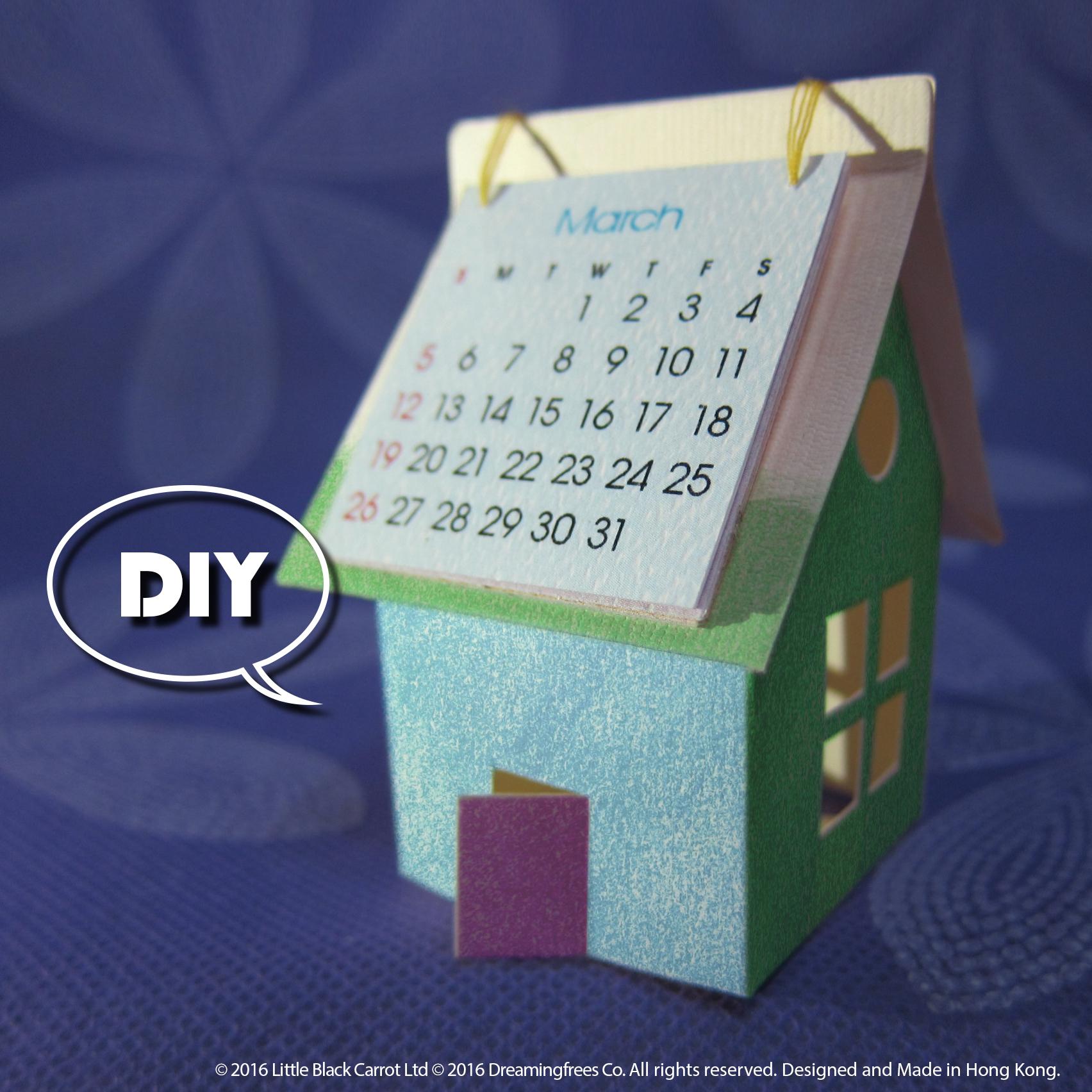 DIY可愛小屋月曆