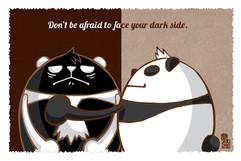 不要害怕自己黑暗面