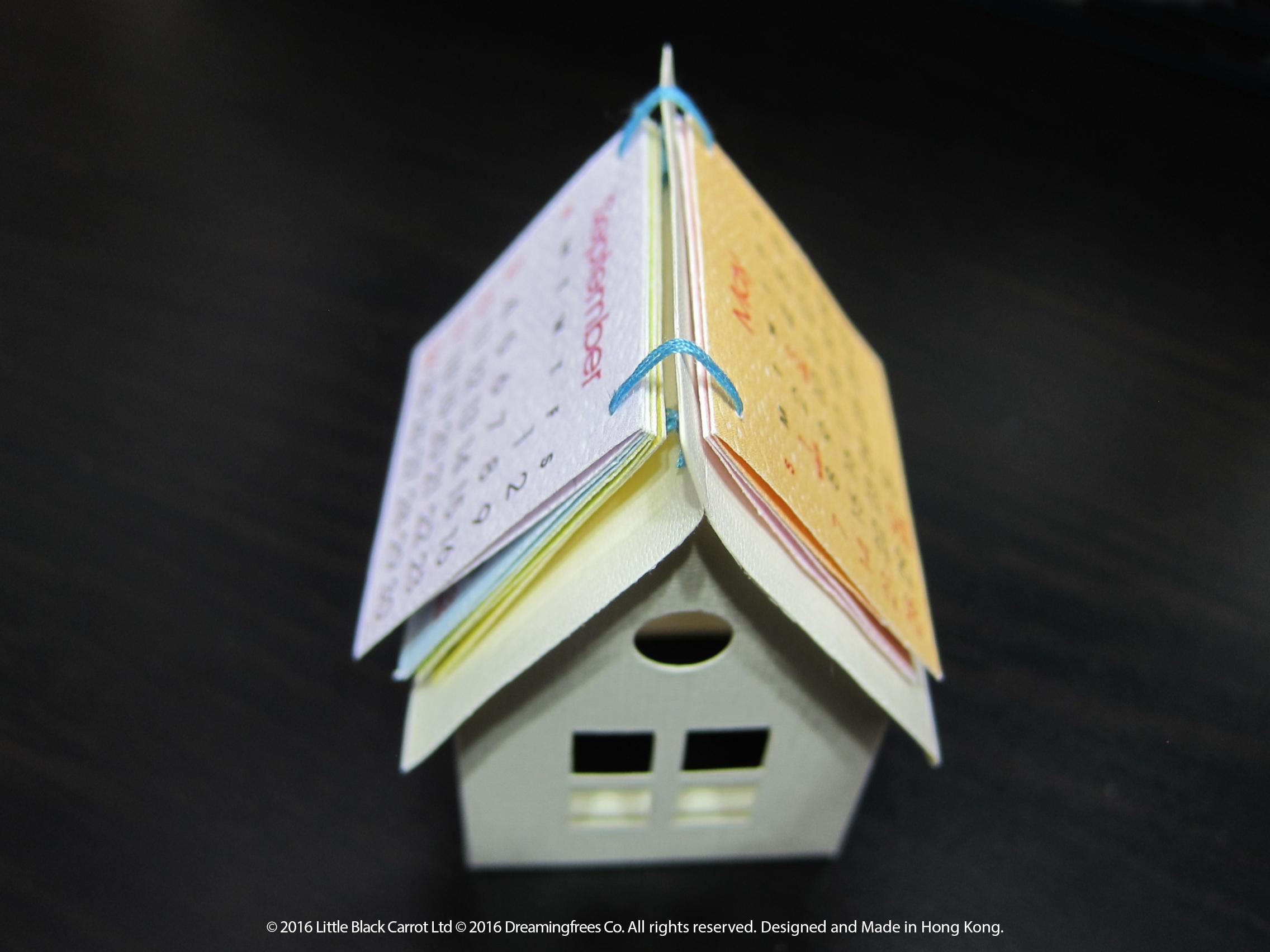 16:試揭一下月曆卡,看看鬆緊度