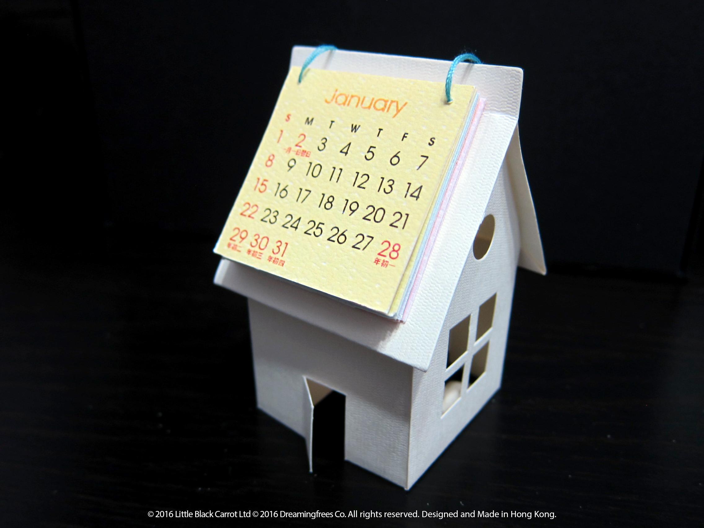 完成啦!2018年剪掉月曆部份變成裝飾品也可以