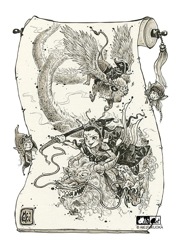 Dragon Scroll Aki Fukuoka