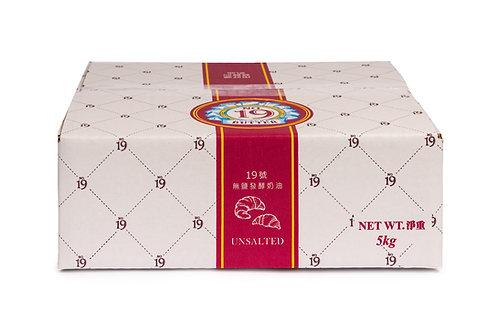 19號發酵奶油(無鹽)  業務用 五公斤/箱