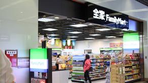 給Wix台灣電商方案用戶:關於超商門市取貨付款的設定