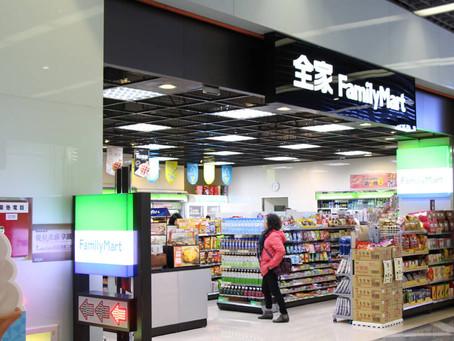 給Wix台灣電商方案的用戶:關於超商門市取貨的設定