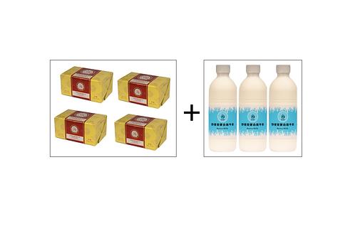 19號發酵奶油 體驗組