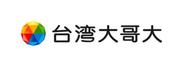 台灣大哥大