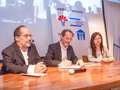 Taiwan to Launch Platform Showcasing its Tech Ecosystem based on Israeli Model