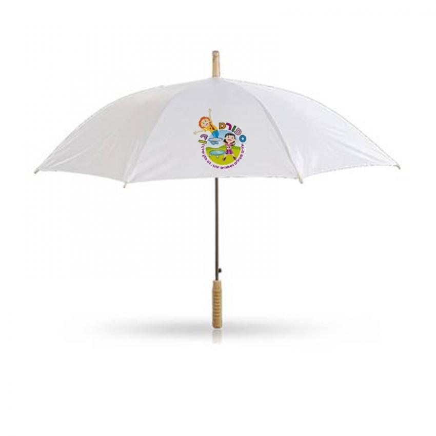 מטריה עם הדפס