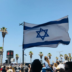 Independence Day 2018 Israel