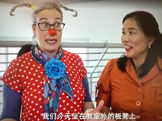 Chinese documentary on education in Israel