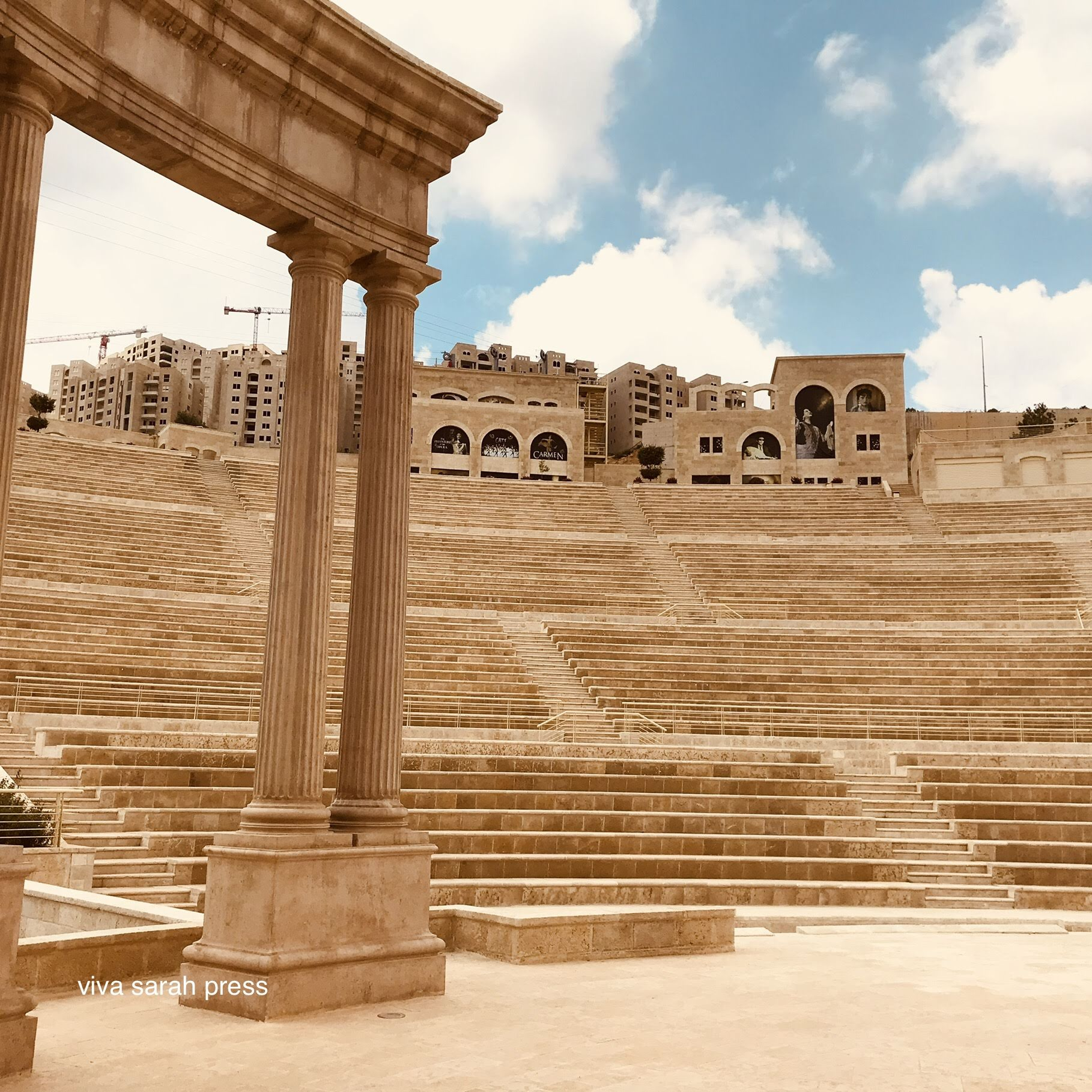 Amphitheater in Rawabi