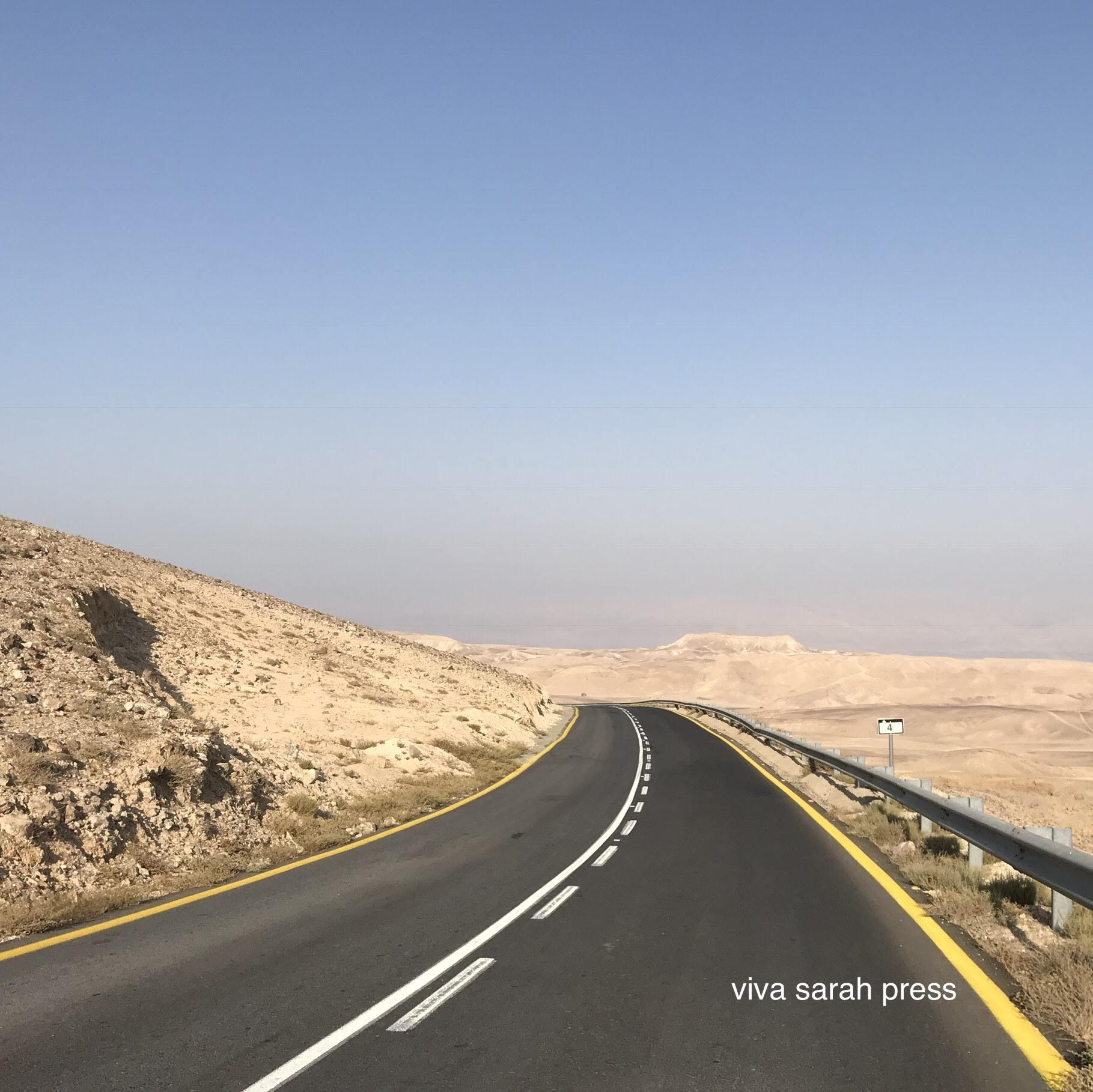 Road to Masada