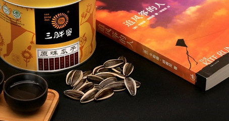 Storage of sunflower seeds