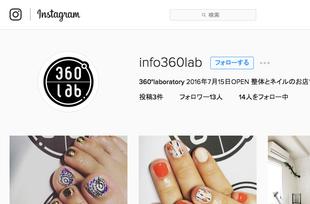 Instagram開始!
