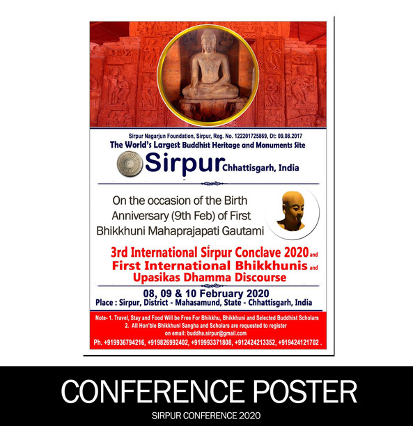 Sirpur Conference