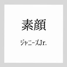 ジャニーズJr.(LIVE DVD)