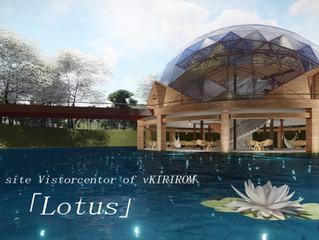 カンボジアリゾート キリロム コンペ最終選考