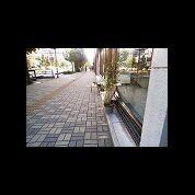 ブロック舗装工事