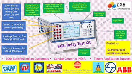 Relay Test Kit Banner 2.jpeg