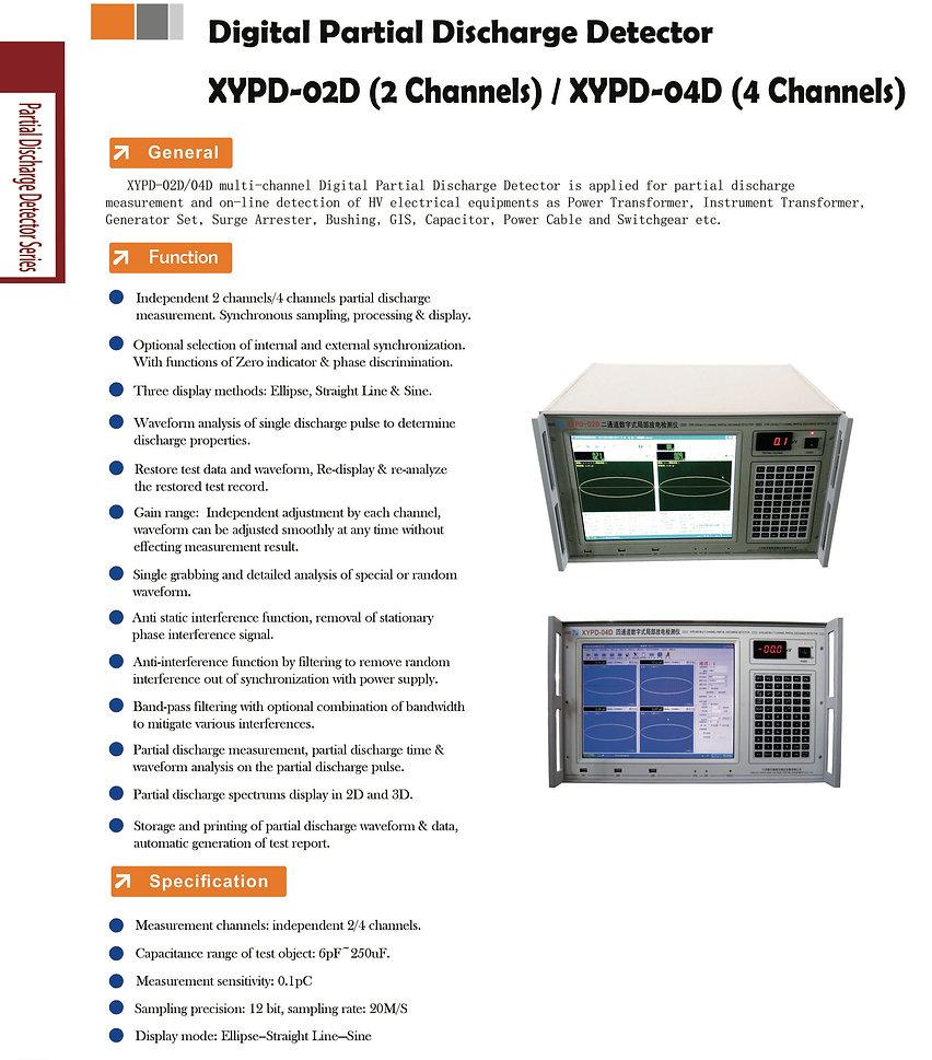 P-1 局放仪XYPD.jpg