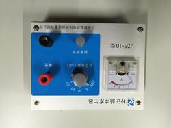 PD Calibrator