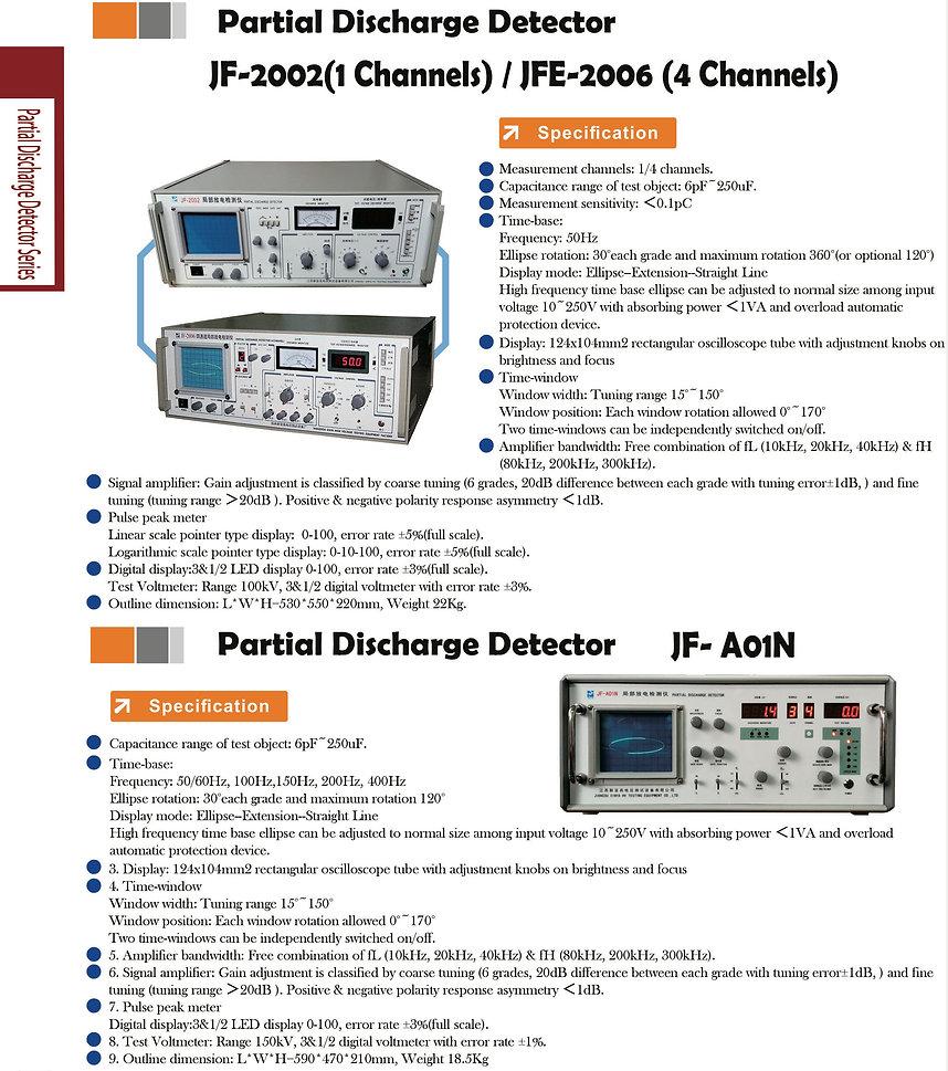 P-2 局放仪JF2002 2006 A01N.jpg