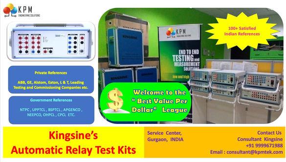 Relay Test Kit Banner 6.jpeg