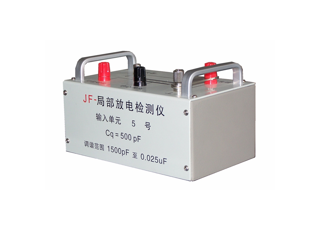 High Current Input Unit